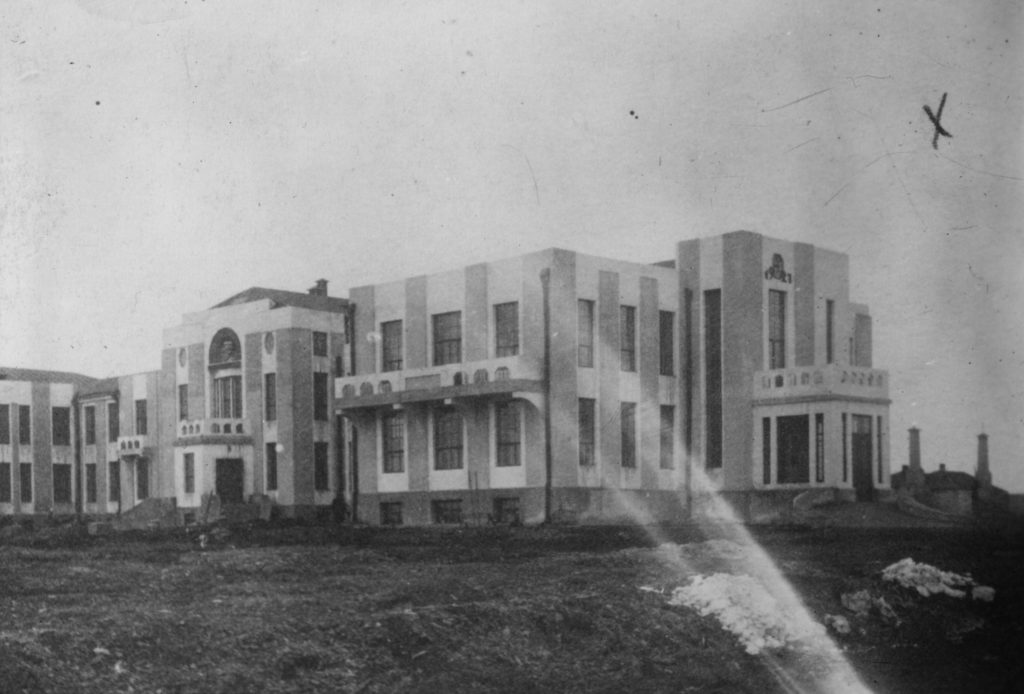 Окружная больница в г.Щегловске, 1928 г.