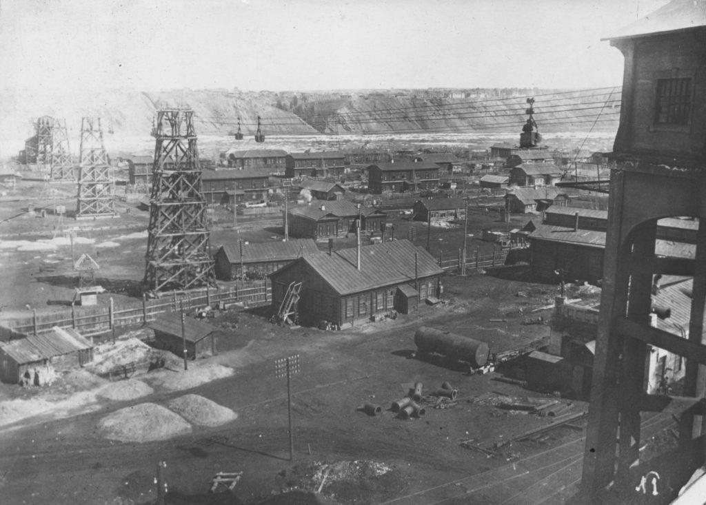 Бараки коксохимзавода (левый берег р.Томи), середина 1920-х годов.