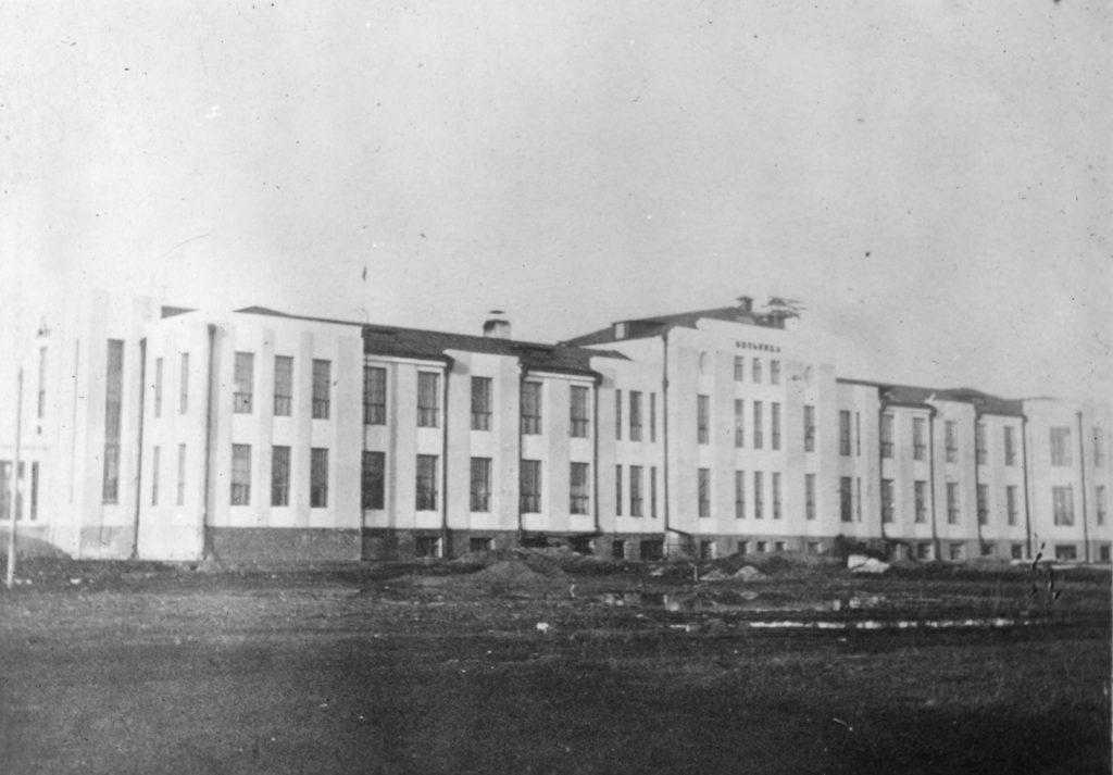 Щегловская окружная больница, 1928-1929 гг.