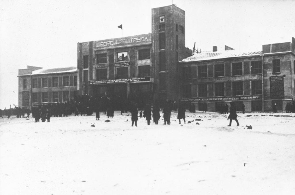 Дворец Труда в г.Щегловске. Открыт к 10-летию Октябрьской революции 1917 года, 1927 г.