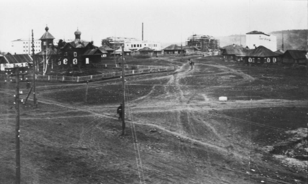 Щегловск, не позднее 1932 г.