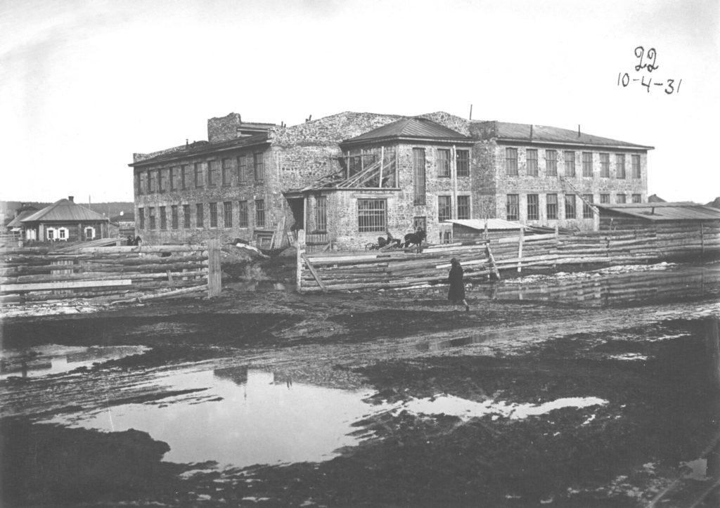 Первая городская кирпичная баня Щегловска, 1931 г.