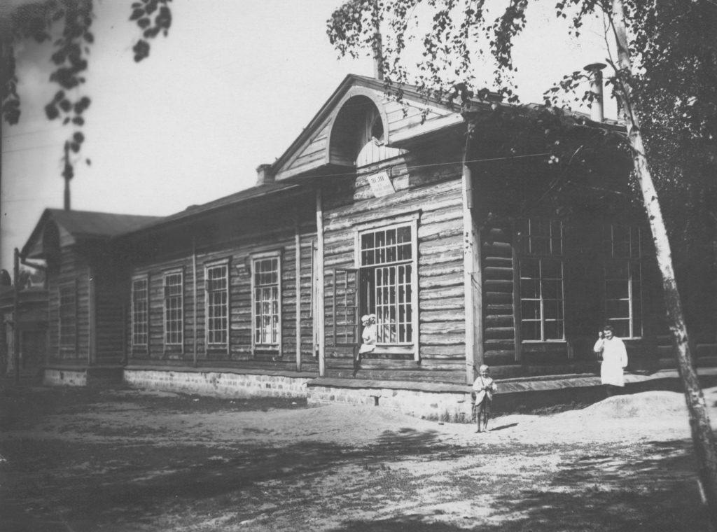 Ясли N1 им.Ленина на Кемруднике, 1932-1933 гг.