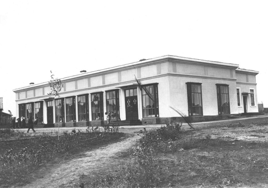Продовольственный магазин соцгорода, построенный в середине 1930-х годов.