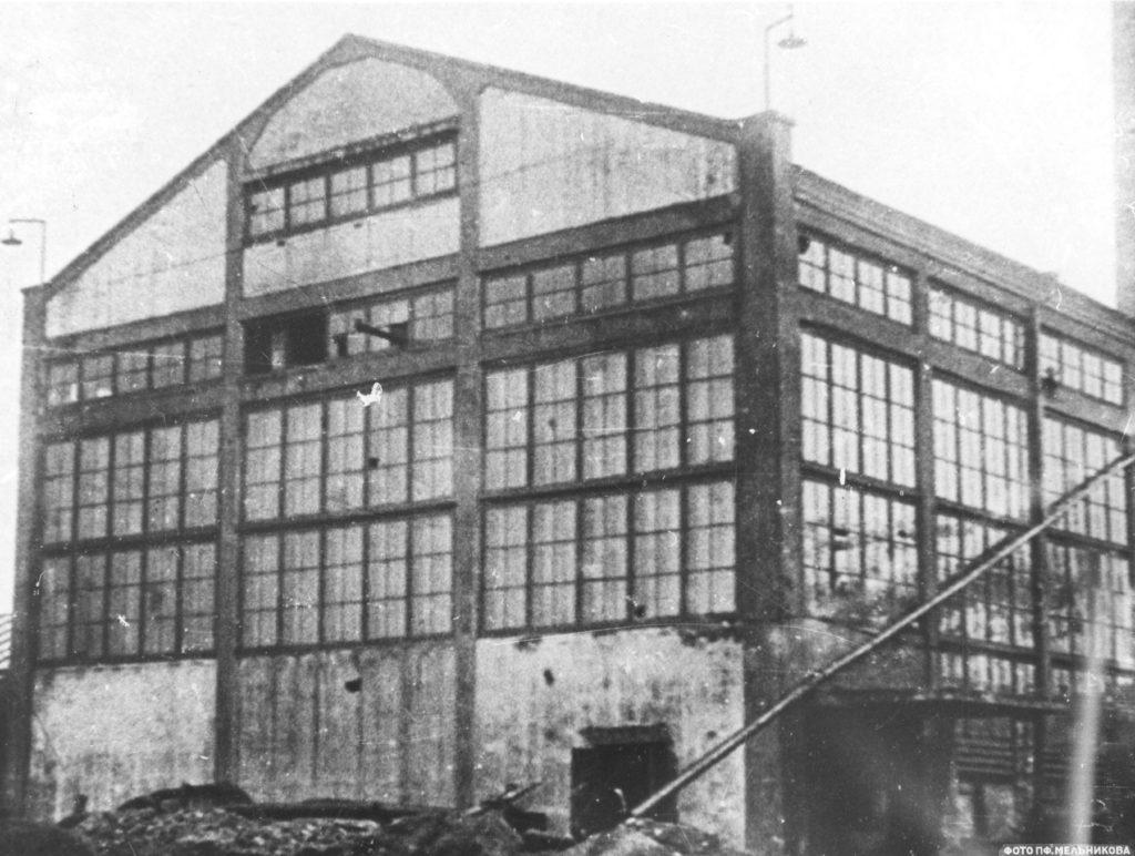 Электростанция г.Щегловск, 1930 г.