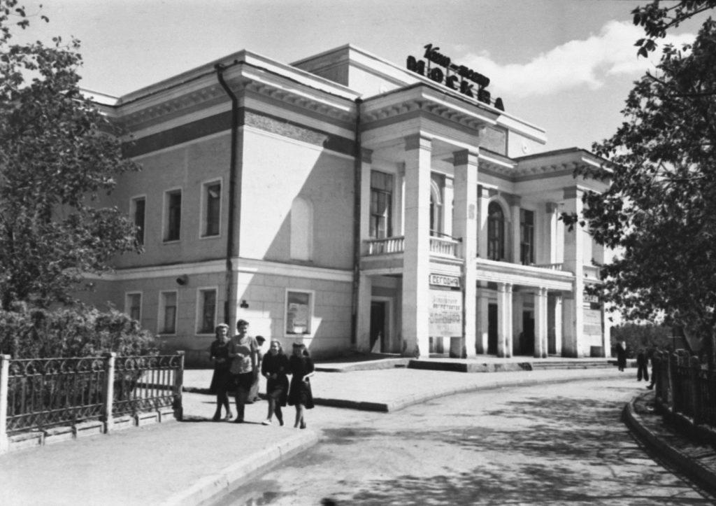 Кинотеатр Москва в г.Кемерово, 1949 г.