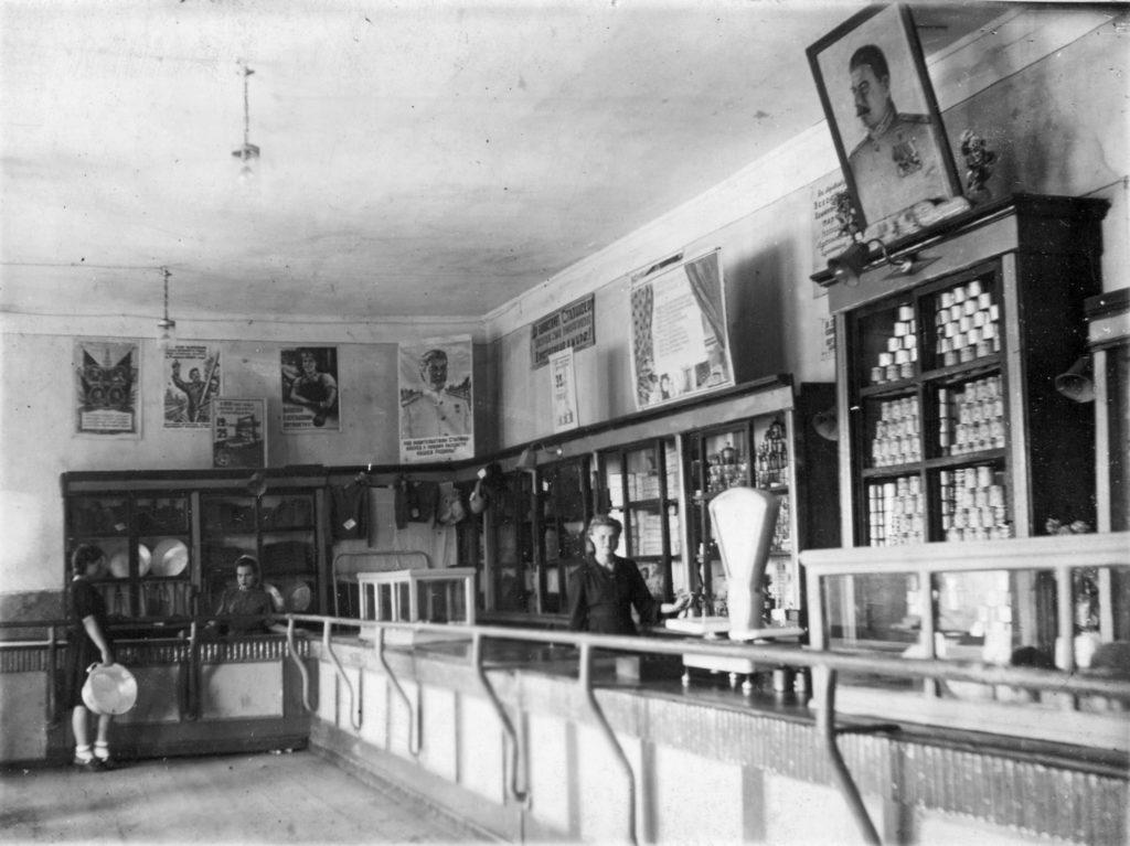 Первый магазин отдела рабочего снабжения (ОРС) КХЗ, 1947 г.