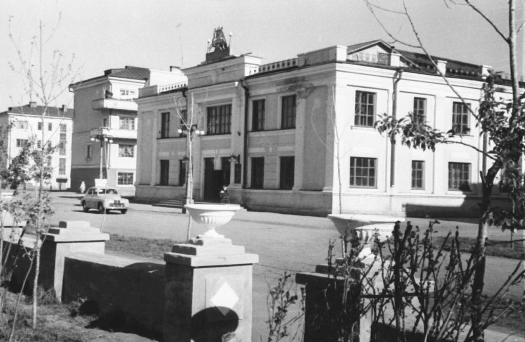 Клуб коксохимзовода в г. Кемерово, 1958 г.