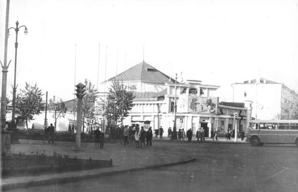 Здание старого цирка на пересечении улицы Кирова и улицы Советской (сейчас пр. Советский), 1950-е годы.