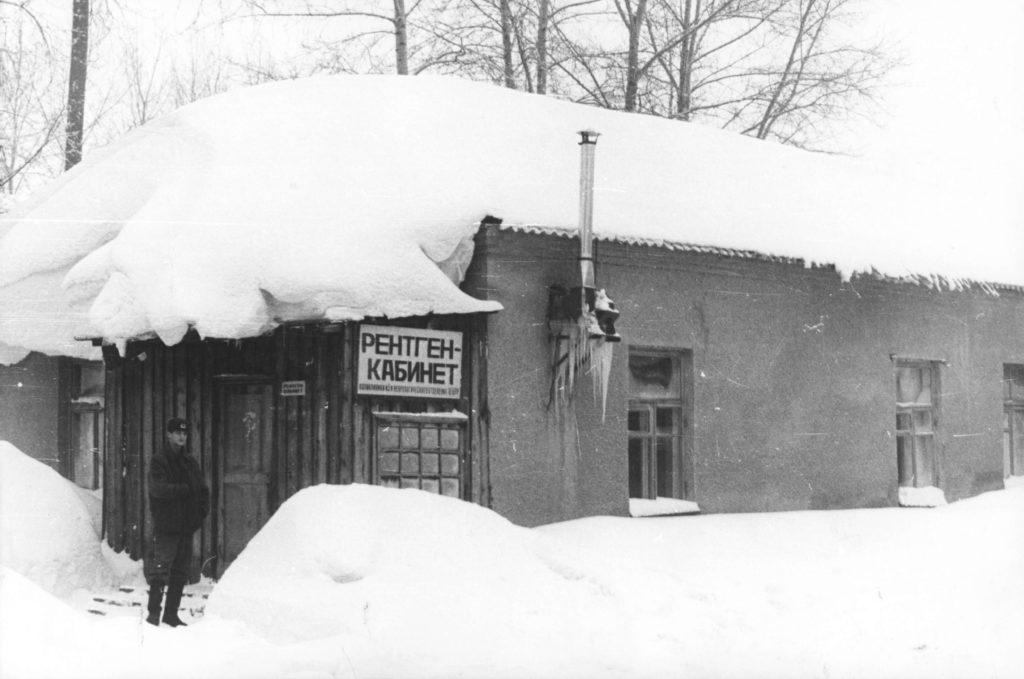 Рентген кабинет поликлиники N3 и неврологического отделения Центральной больницы Рудничного района г. Кемерово, 1950-е годы.