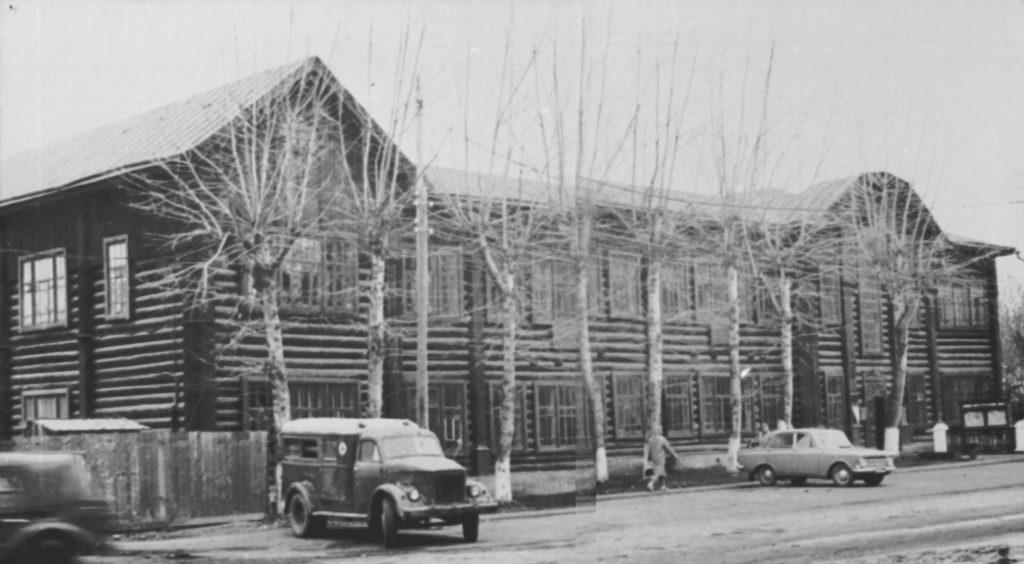 Здание бывшего горисполкома (ул. Островского), 1958 г.