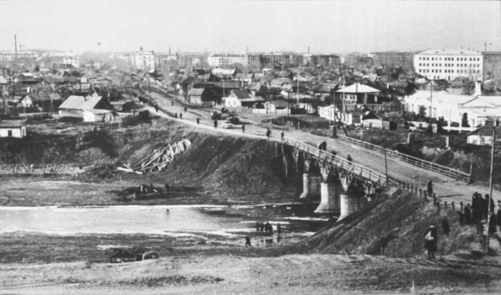 Мост через р. Искитимка, 1950-е годы.