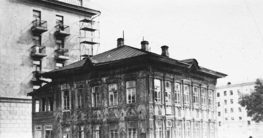 Дом купца Балаганского (сейчас ул. Коломейцева), 1959 г.