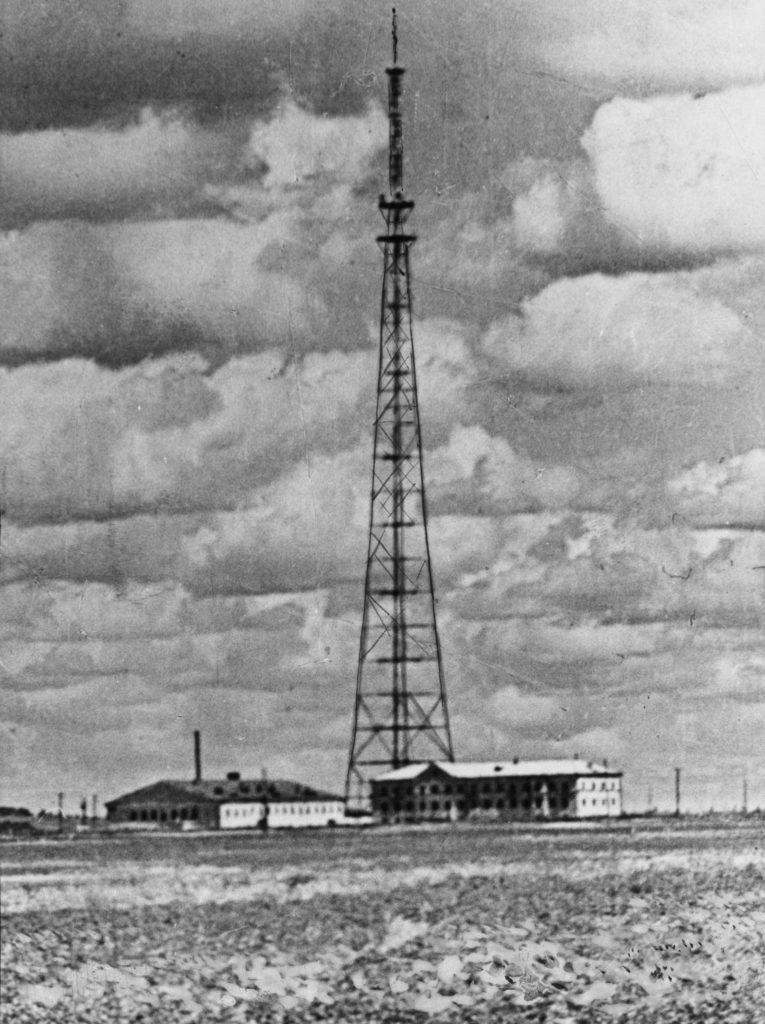 Телестудия, 1958 г.