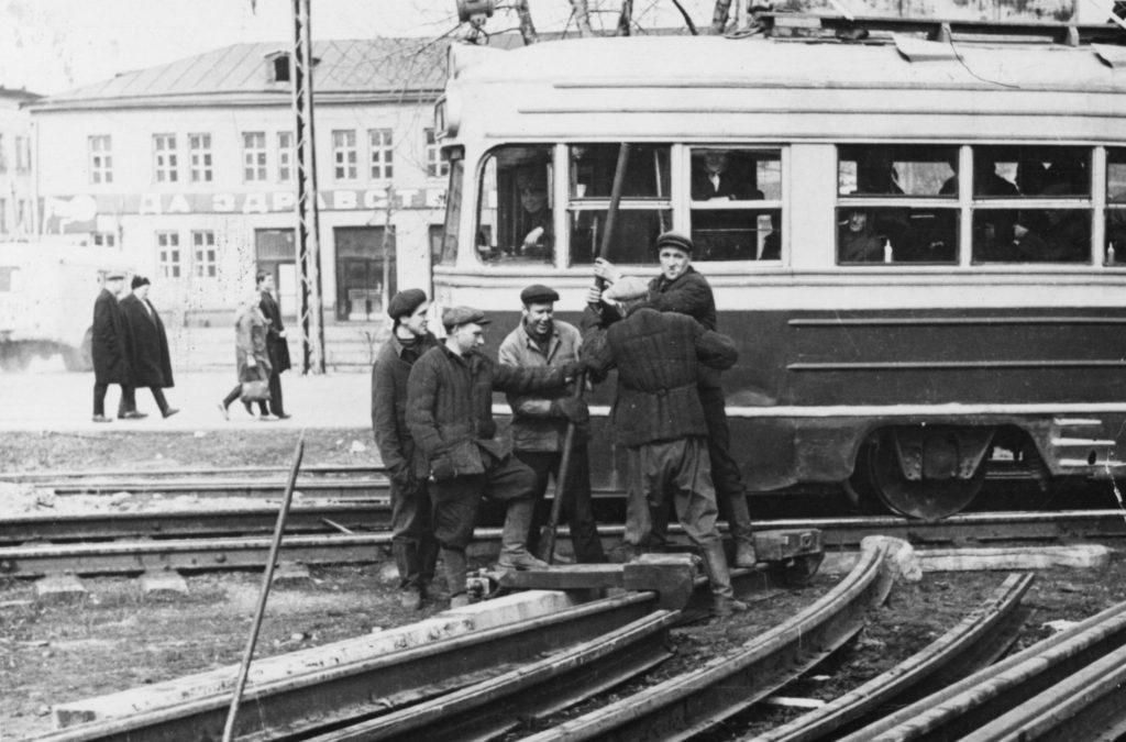 Трамвай, 1950-е годы.