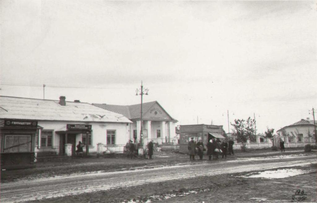 Клуб КХЗ за р. Искитимкой, 1955 г.