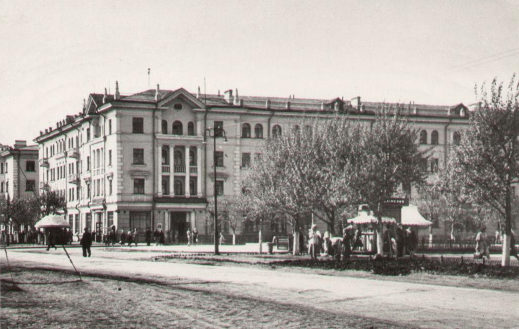 Пятидесятиквартирный жилой дом КХЗ, 1956 г.
