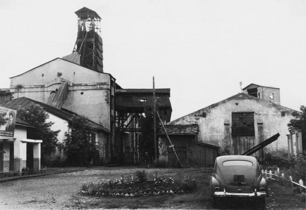 Шахта Центральная, 1957 г.
