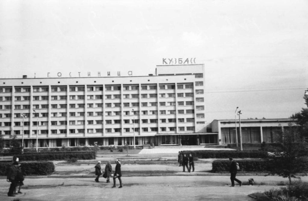 Общий вид новой гостиницы Кузбасс в г. Кемерово, 1961 г.