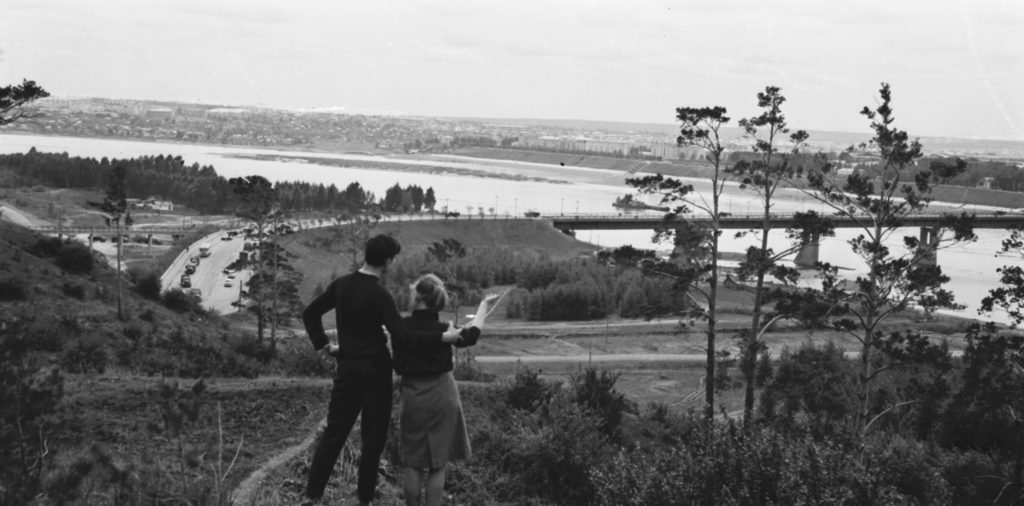 В окрестностях г. Кемерово летом, 1967 г.