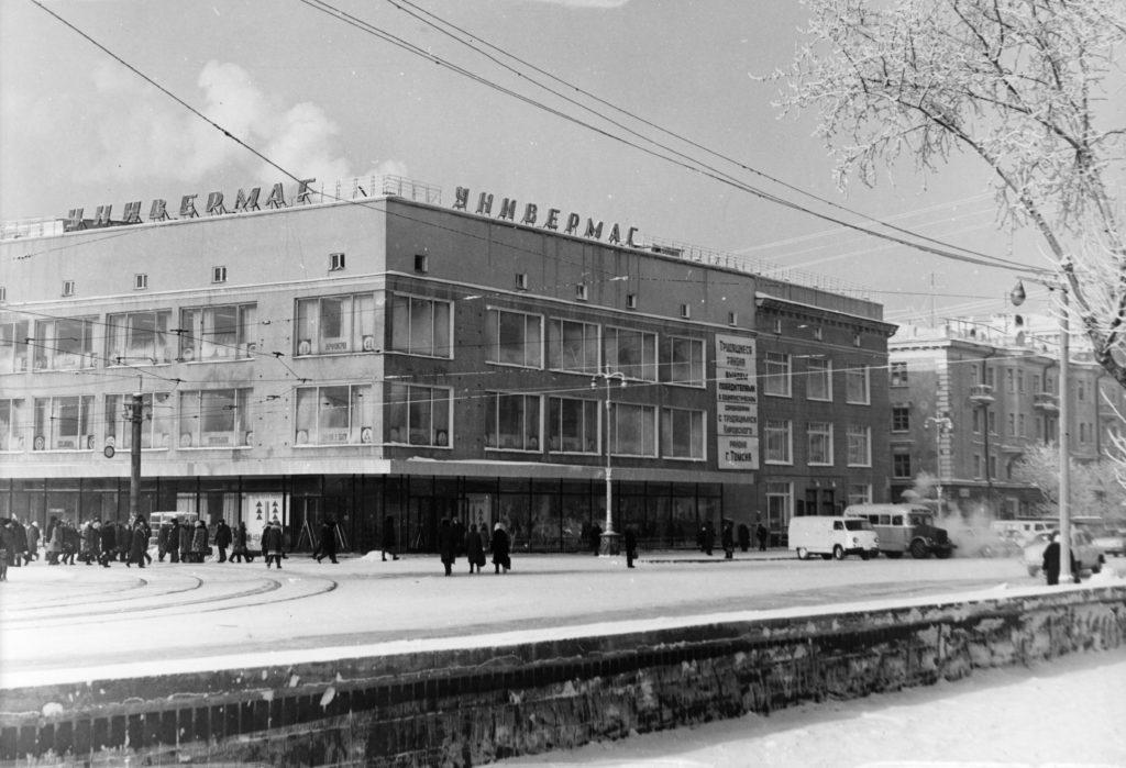 Универмаг на ул. Кирова, 1960-е годы.
