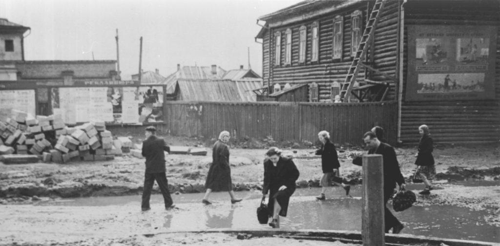 Улица Красная, 1963 г.