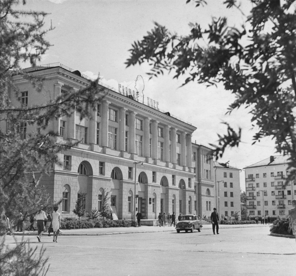 Кузбасский политехнический институт, 1965 г.