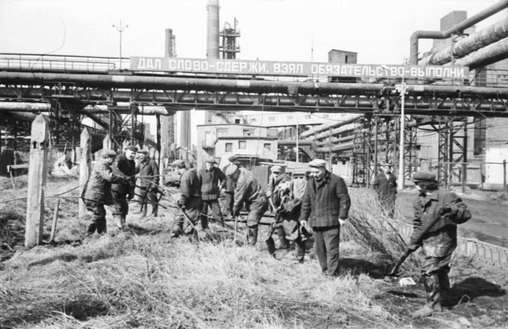 Всесоюзный Ленинский субботник. Идет уборка территории на коксохимическом заводе, 1972 г.