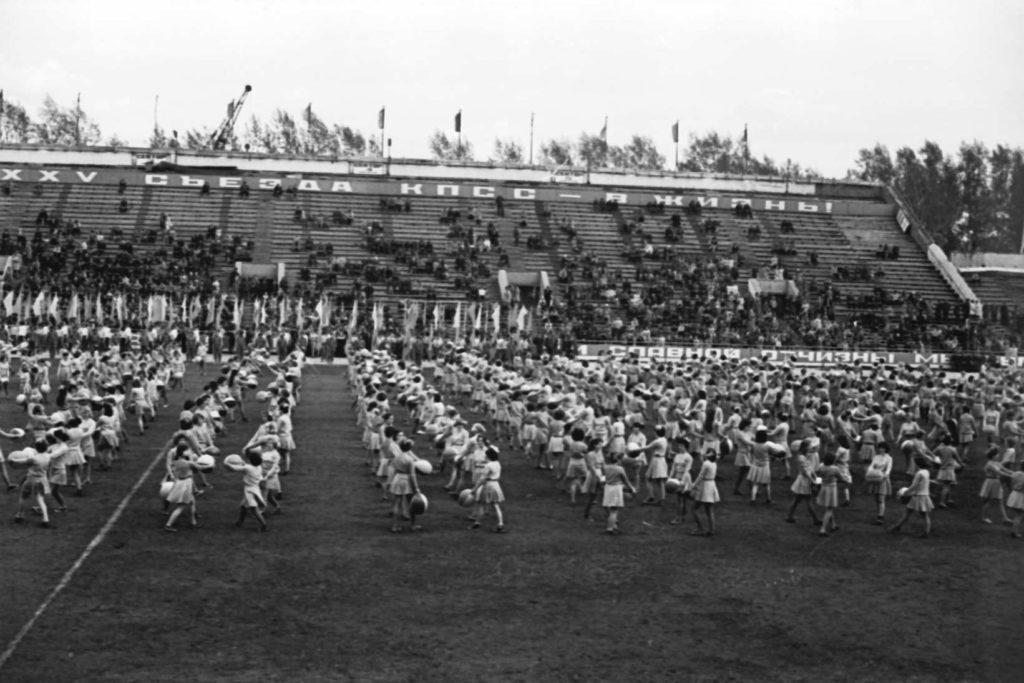 Празднование 60-летия ВЛКСМ на стадионе Химик, 1978 г.
