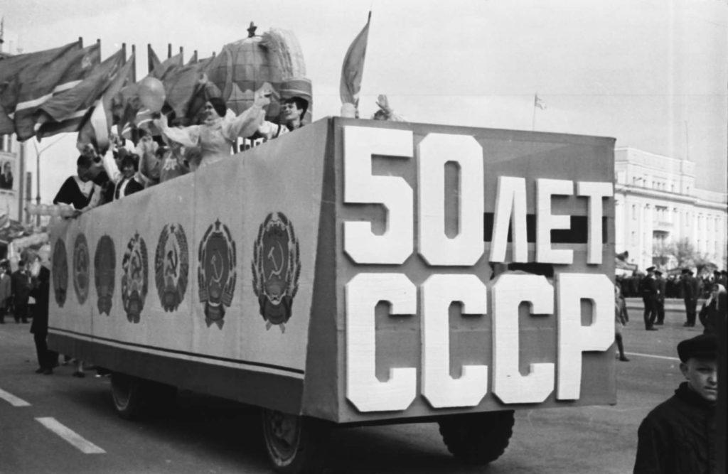 Первомайская демонстрация трудящихся на площади Советов, 1972 г.