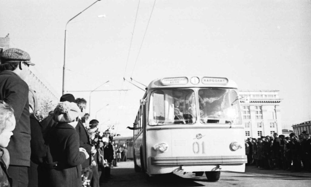Отправился в свой первый рейс кузбасский троллейбус, 1970 г.