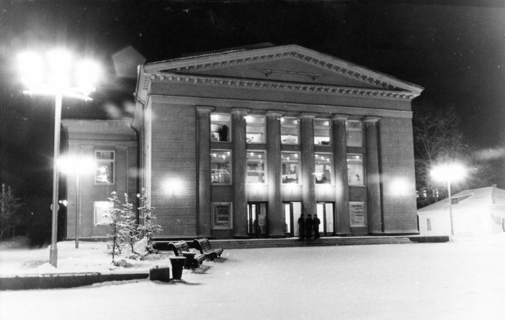 Театр оперетты Кузбасса, 1970-е годы.