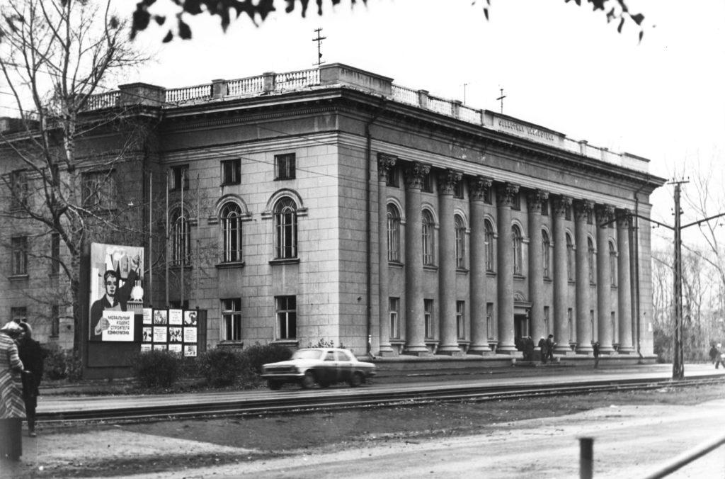Областная библиотека, 1970-е годы.