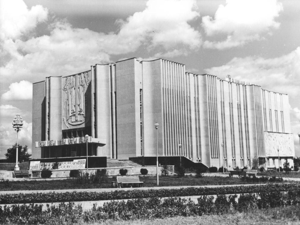 Кемеровская филармония, 1979 г.