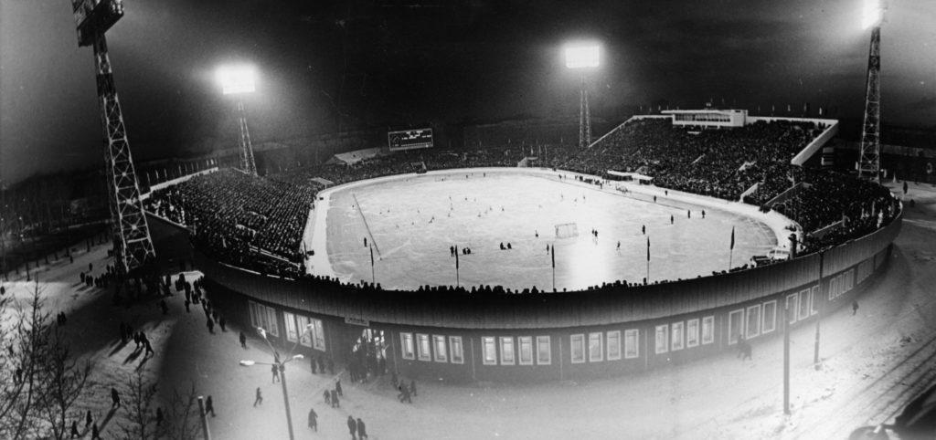 Стадион Химик, 1973-1980 гг.