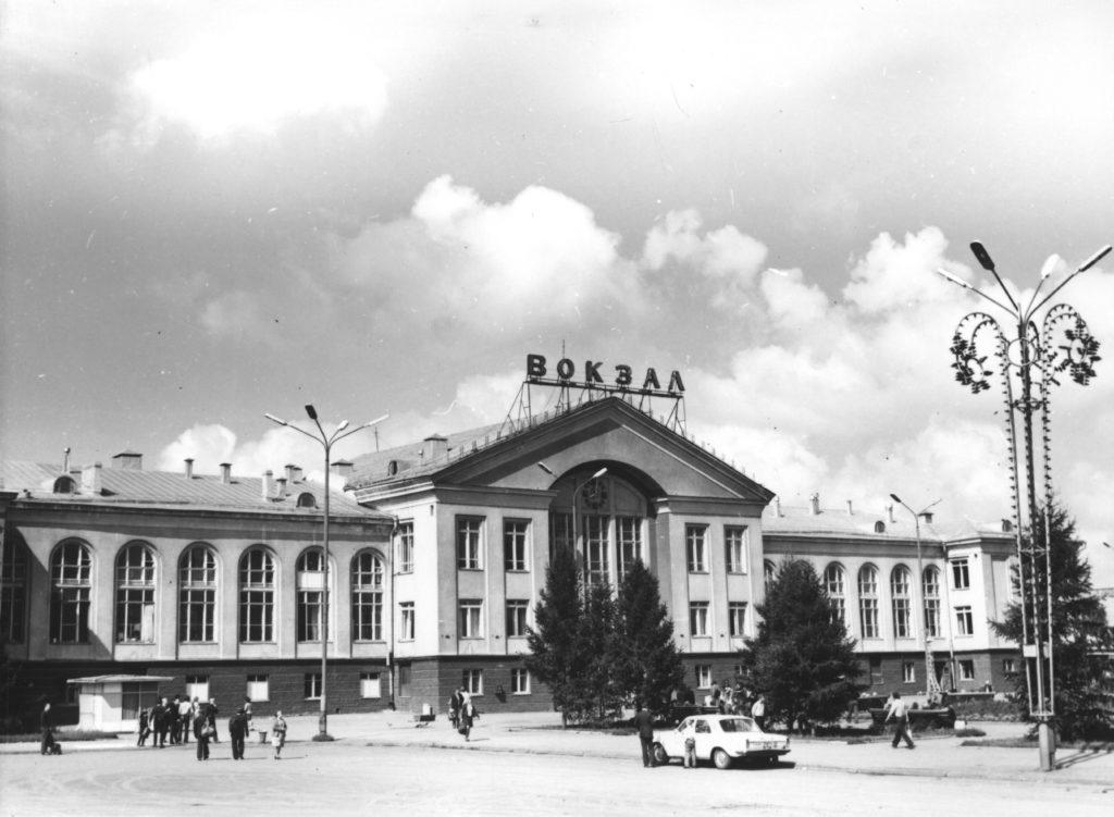 Железнодорожный вокзал, 1970-е годы.