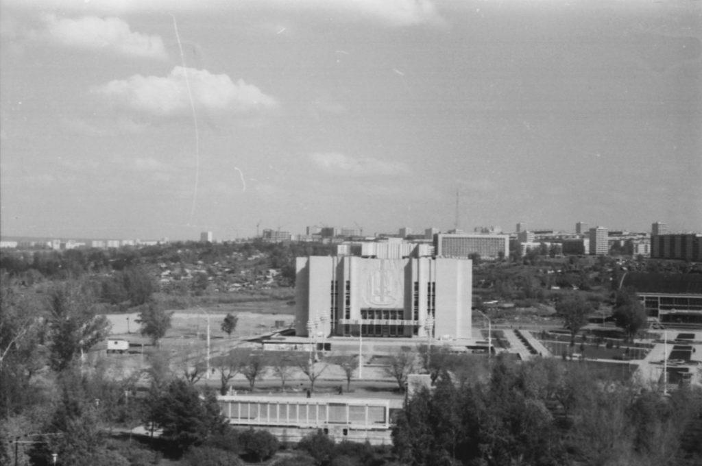 Филармония, 1979 г.