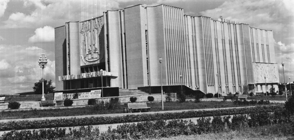 Здание Кемеровской филармонии, 1979 г.