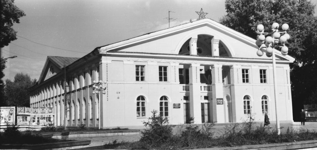 Здание клуба Кемеровской ГРЭС, 1979 г.