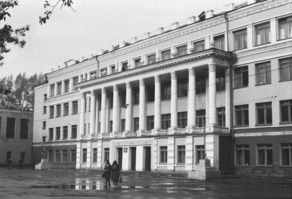 Средняя школа N1, 1970-е годы.
