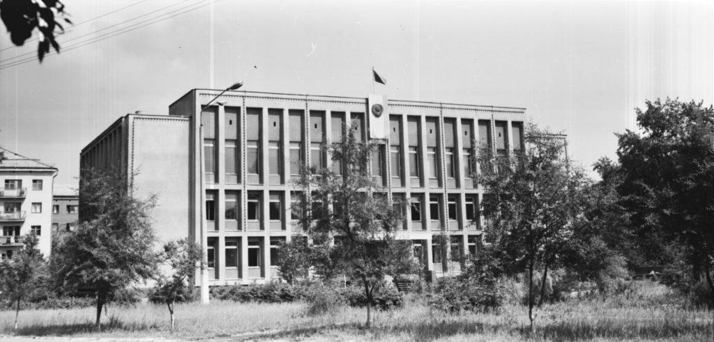 Здание исполнительного комитета народных депутатов Центрального района (ул. Красноармейская), 1970-е годы.