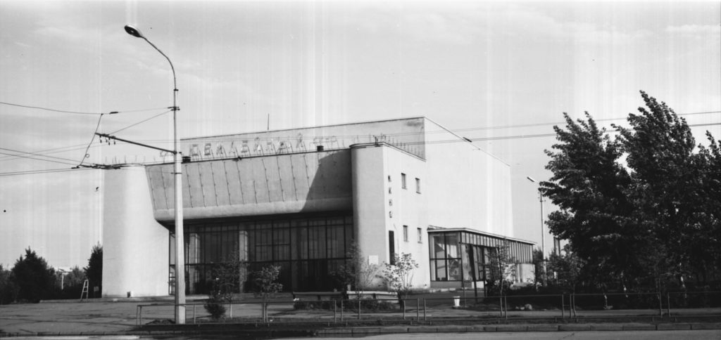 Кинотеатр Юбилейный, 1971 г.
