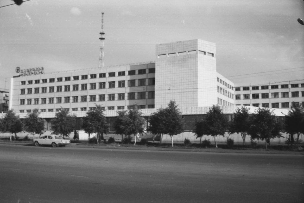 Поликлиника N5, 1970-е годы.