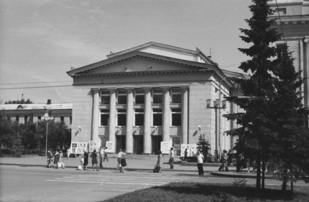 Музыкальный театр. 1978 г.