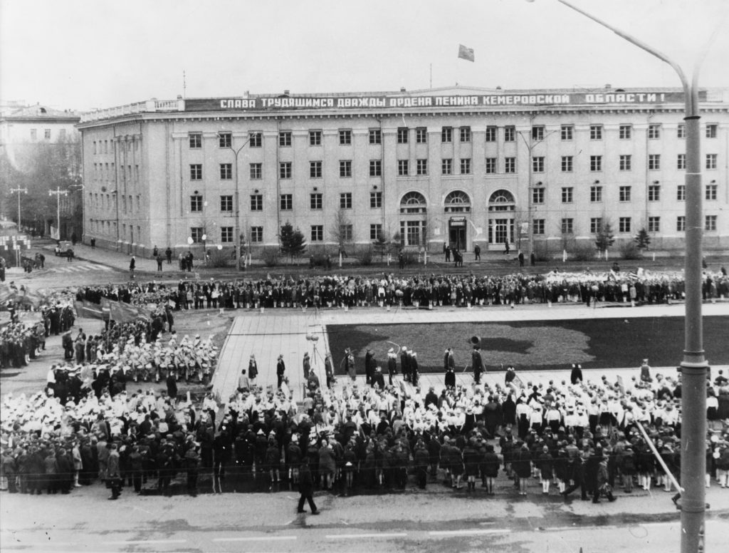Пионерский парад 19 мая 1974 г. на площади Советов, 1974 г.