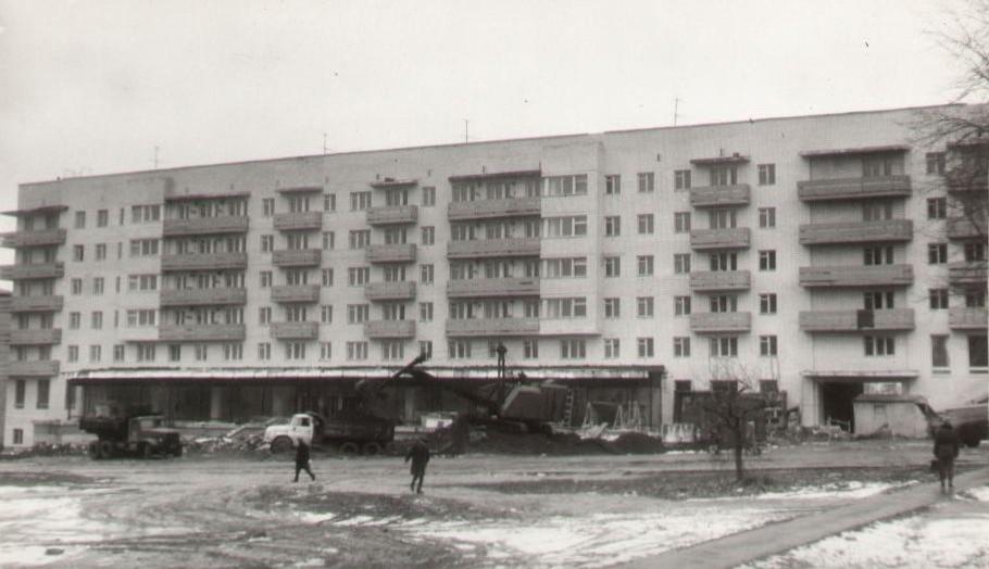 Жилой дом КХЗ. пр. Ленина 66, 1974 г.