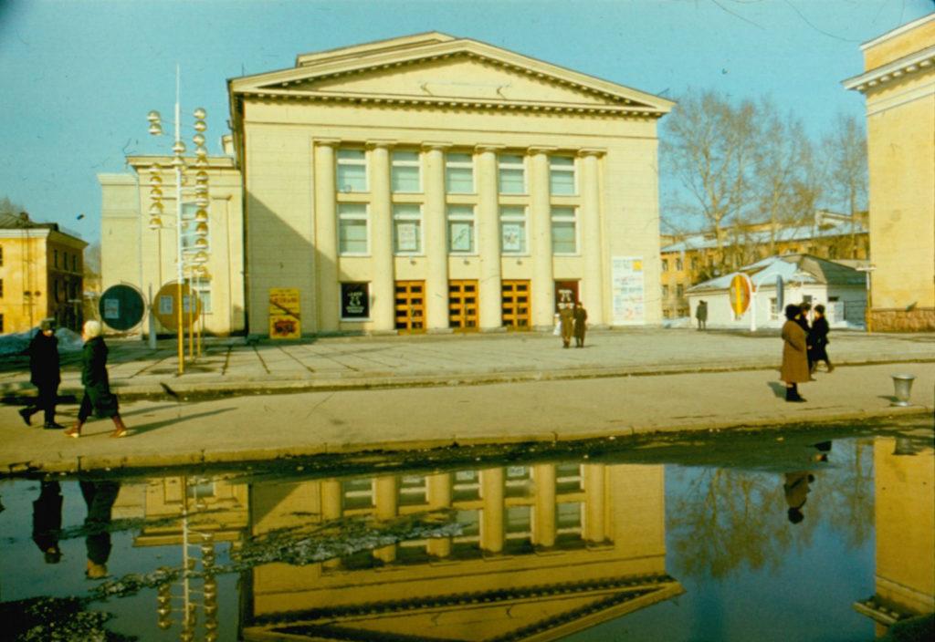Театр Оперетты Кузбасса, 1986 г.