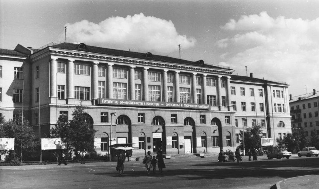Кемеровский политехнический институт. Главный корпус на пл. Волкова, 1980 г.