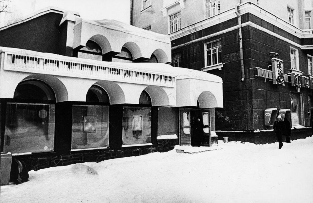 Здание фотографии на пр. Советском, 1988 г.