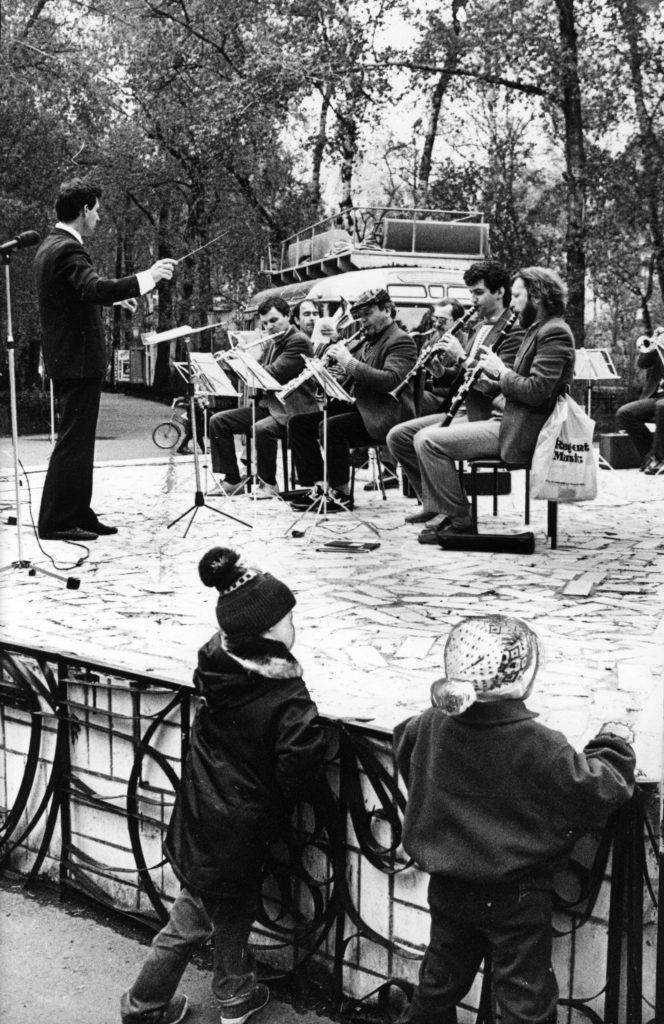 70-летие г. Кемерово. Праздник в городском саду, 1988 г.